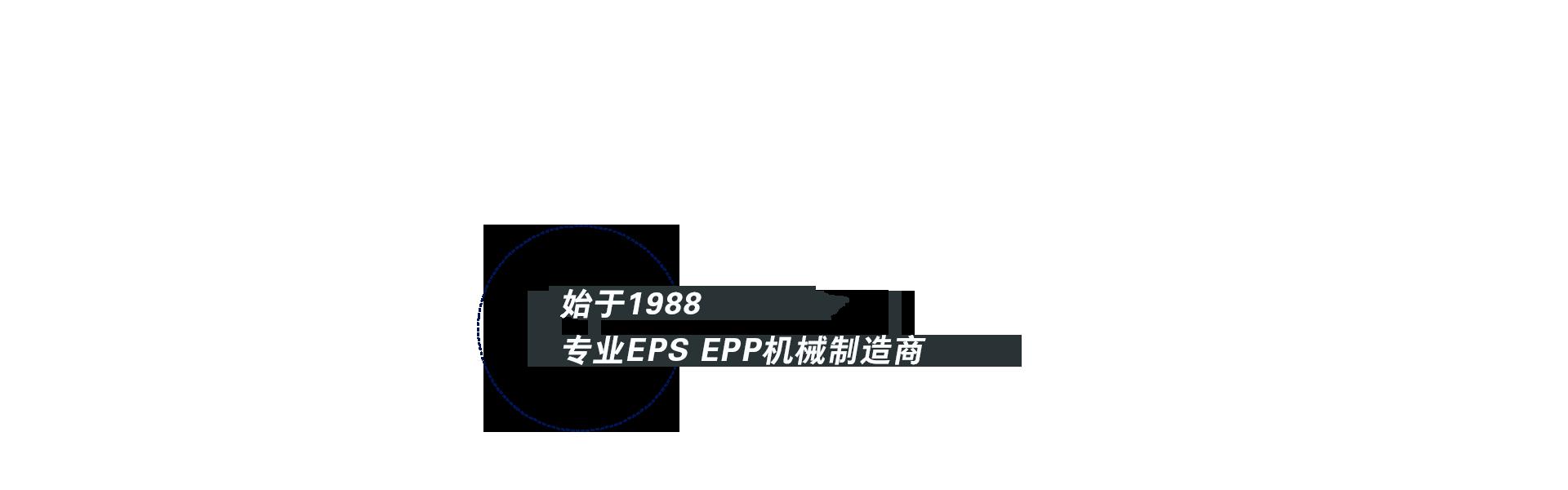方圆官网横幅20200310——浮层中文. png